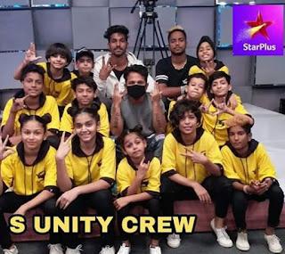 s-unity