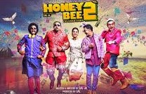 Honey Bee 2 2017 Malayalam Movie Watch Online