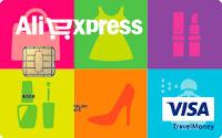 Pré-Pago Visa AliExpress
