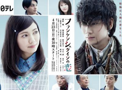 Sinopsis Frankenstein's Love / Furankenshutain no Koi (2017) - Serial TV Jepang
