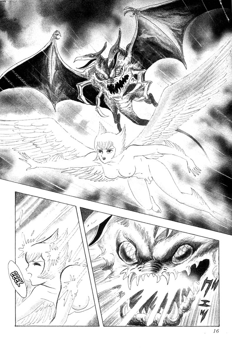DevilMan chapter 1.1 trang 15