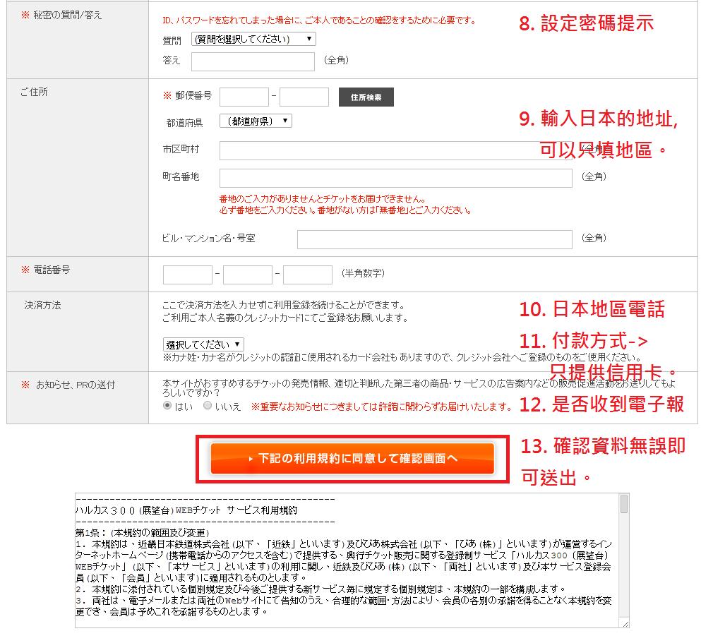 中文姓名翻譯日文|中文- 中文姓名翻譯日文|中文 - 快熱資訊 - 走進時代