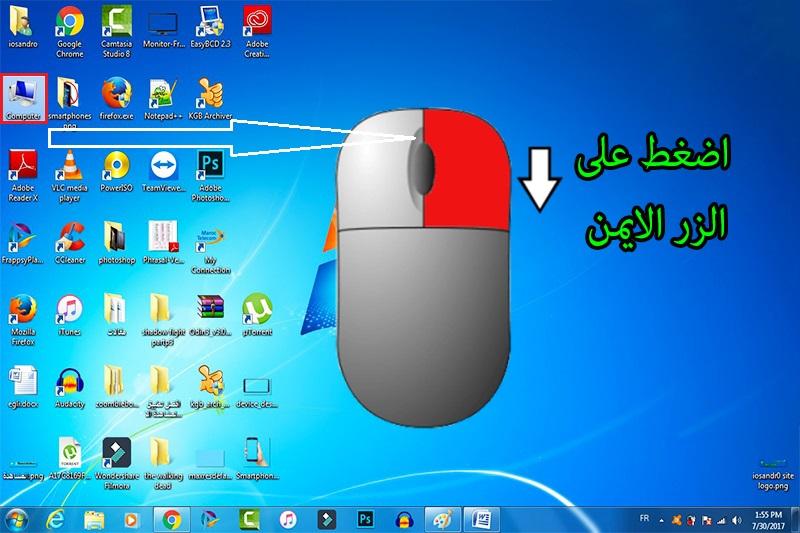 تحميل حزمة اللغة العربية