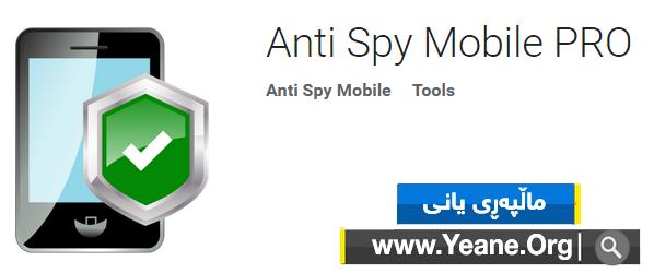 بهرنامهی ئهنتی ڤایرۆس بۆ ئهندرۆید Anti Spy Mobile PRO v1.9