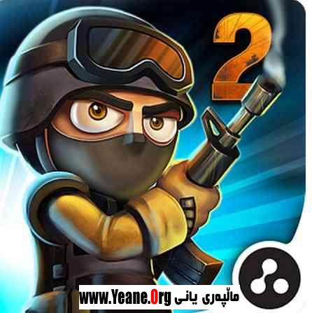 Tiny Troopers 2 Special Ops APK Data  یاری بۆ ئه‌ندرۆید