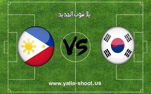 اهداف مباراة كوريا الجنوبية والفلبين اليوم 07-01-2019 كأس آسيا 2019
