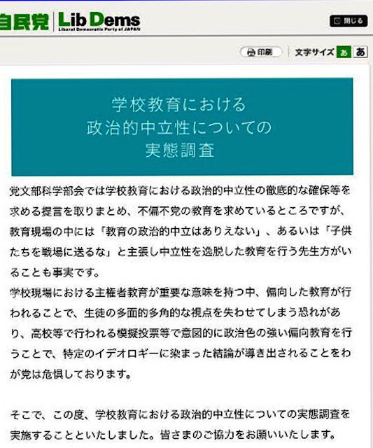 http://www.doro-chiba.org/nikkan_dc/n2016_07_12/n8144.htm
