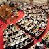 49 Βουλευτές χρωστάνε 700.000 ευρώ σε δάνεια από τη Βουλή και δεν πληρώνουν