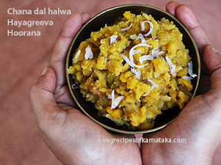Hayagreeva recipe in Kannada