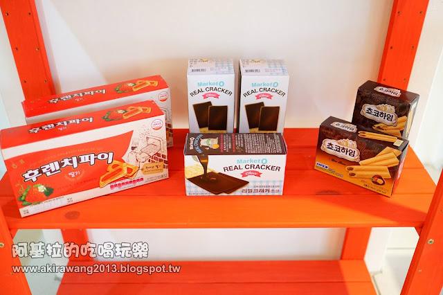 13063439 988755761177669 8618543494251412451 o - 韓式料理|首爾的早晨