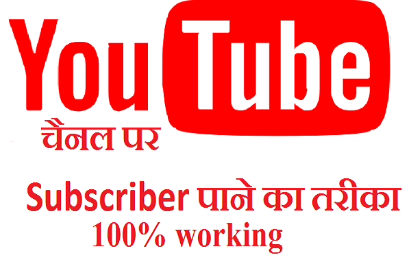 how to gain youtube subscribers fast how to gain youtube subscribers how to gain youtube subscribers for free how to gain more youtube subscribers how to gain youtube subscriber how to increase youtube subscriber get free youtube subscriber how to get more subscribers on youtube get youtube subscriber how to increase youtube subscribers how to gain more subscribers on youtube