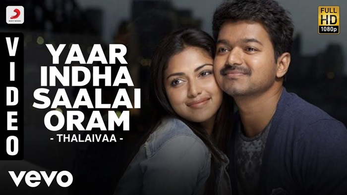 Yaar Indha Saalai Oram Video Song Download Thalaivaa 2013 Tamil