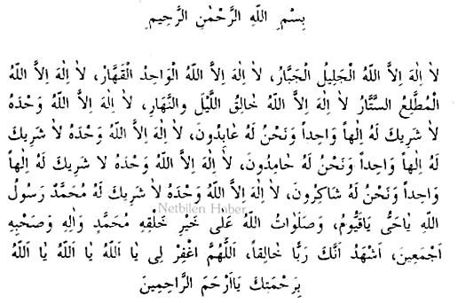 ismi azam arapça okunuşu