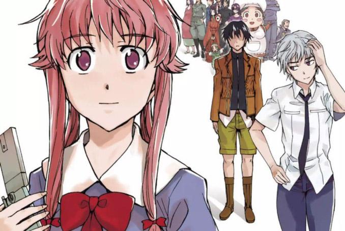 Mirai Nikki Redial manga