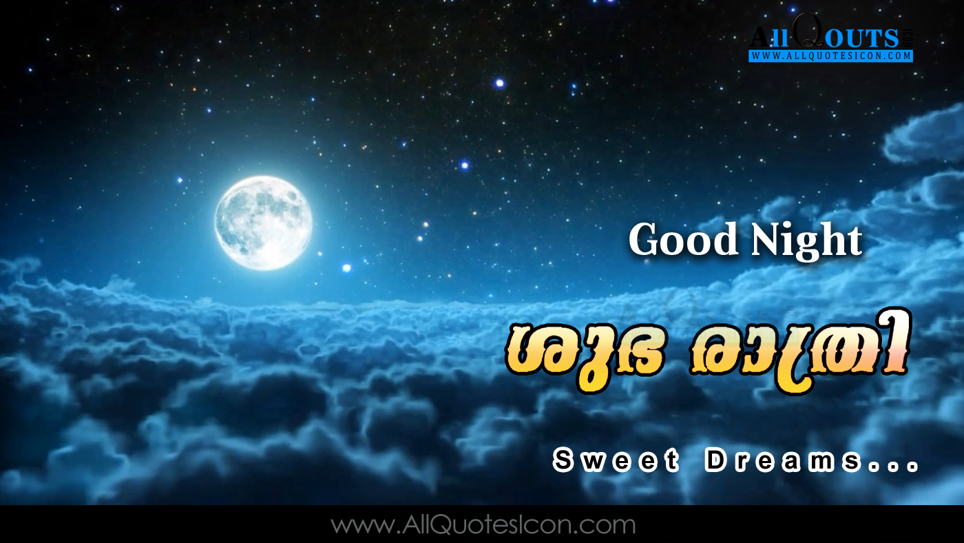 Malayalam good night images best good night wishes in malayalam good night wallpapers malayalam quotes wishes for whatsapp altavistaventures