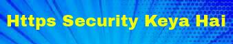 https keya hai - Logo