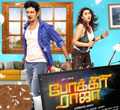 Pokkiri Raja 2016 Watch full Tamil movie online