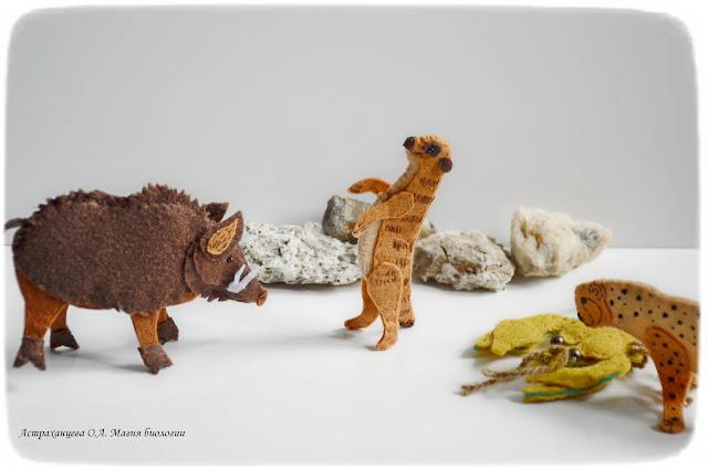 пальчиковые игрушки- кабан-сурика-гепард-рак