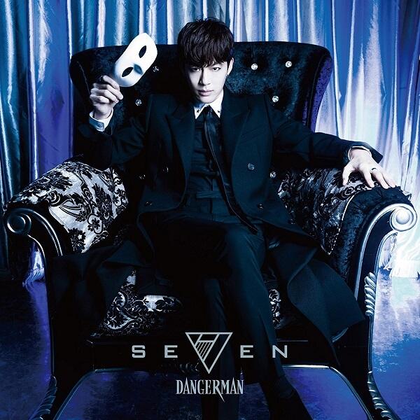 SE7EN – Dangerman Lyrics 歌詞 MV