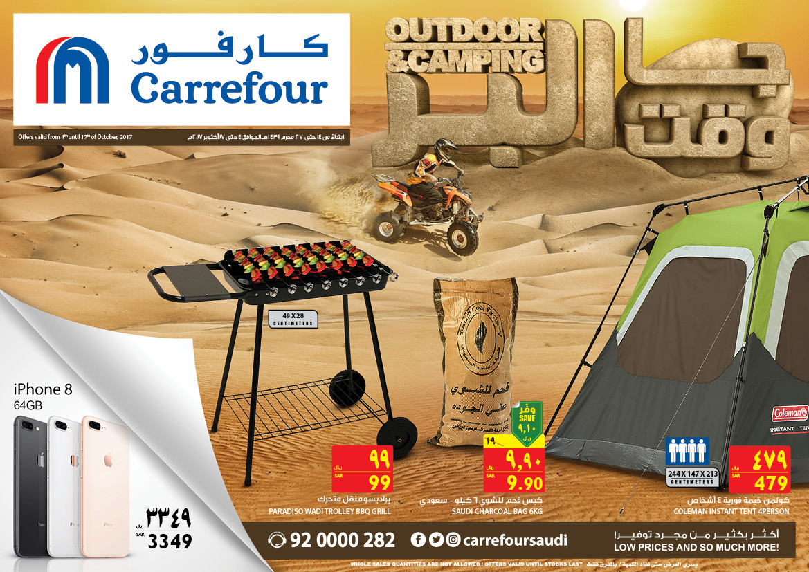 Carrefour 'BEST OUTDOOR & CAMPING' PROMO Offers Oct 04-17 ...