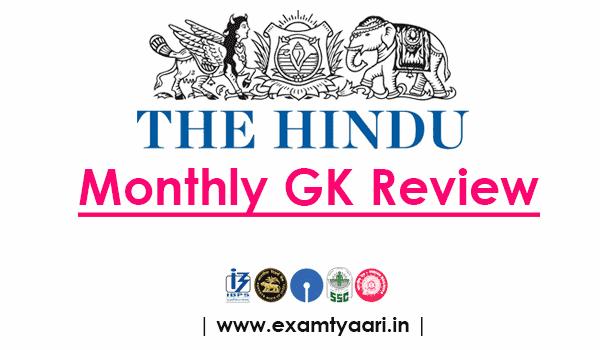 October-2017 : The Hindu Newspaper GK GS Review of the Month [Download PDF] - Exam Tyaari