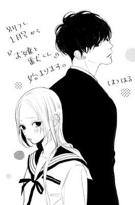 Ojou to Banken-kun é a nova série de Hatsuharu