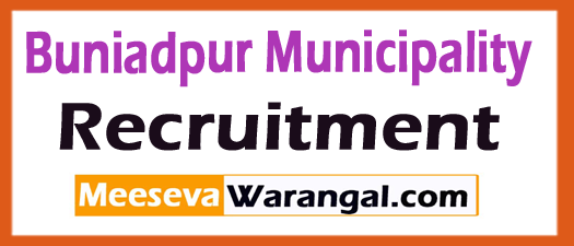 Buniadpur Municipality Recruitment