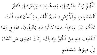 Doa Istiftah Sholat Malam [Tahajud] Mp3