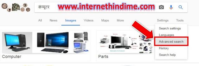 Download Google Copyright Free Images