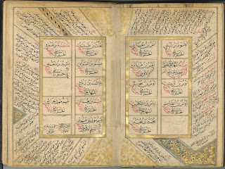 An illuminated page of Arabic text.