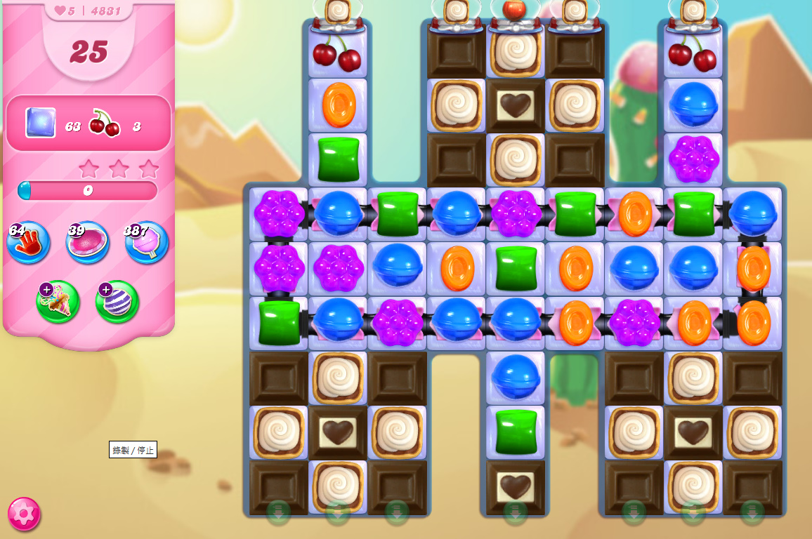 Candy Crush Saga level 4831