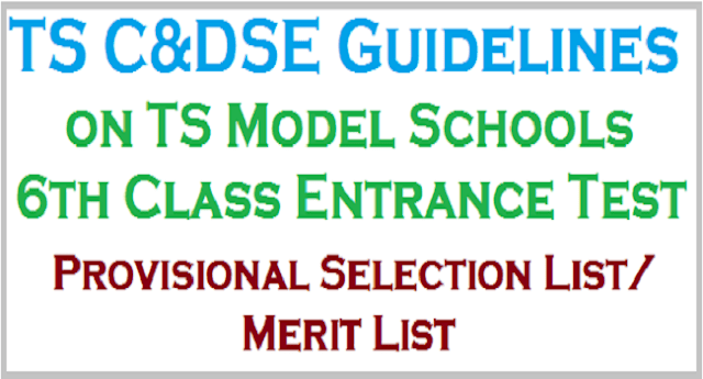 TS Model Schools 6th Class Entrance Test,Provisional Selection List,Merit List