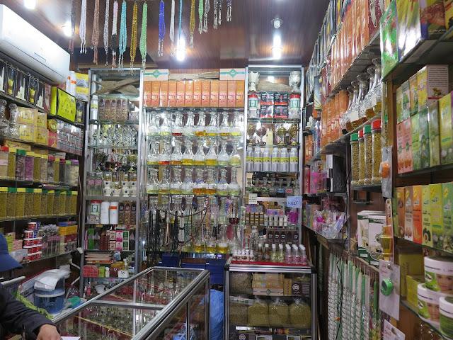Tienda de perfumes cerca de la Zaouia Moulay Idriss II