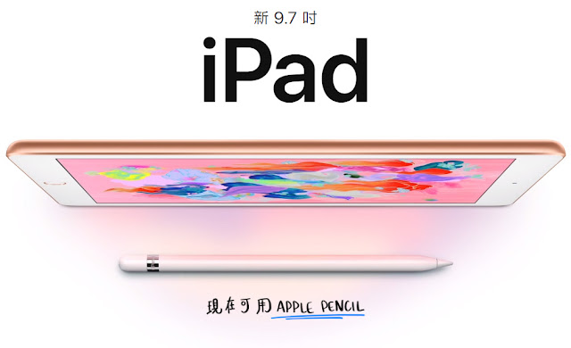 9-7-inch-ipad-with-apple-pencil-support