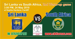 SL vs RSA Warm Up Match Prediction Today Who Win World Cup 2019