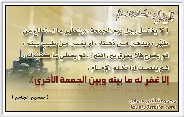 Eimaneiman ادعيه الرزق قضاء للحوائج