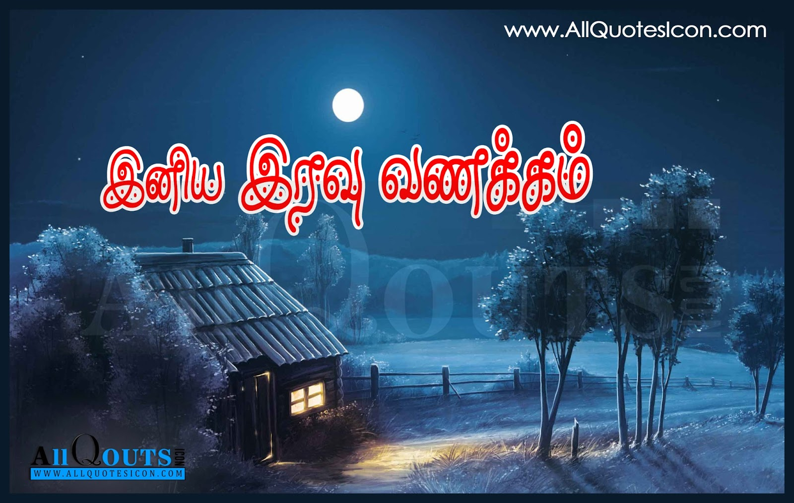 Royalty Free Good Night Tamil Quotes For Friends - quotes