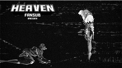 Ninja Slayer From Animation 23 - Nova Saitama Queima (Parte 3) - E Você Irá Conhecê-lo Através do Caminho Ninja