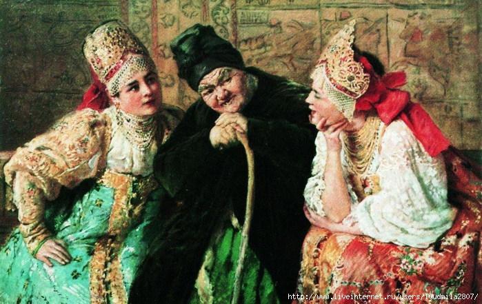 Сексуальное воспитание отроков славян