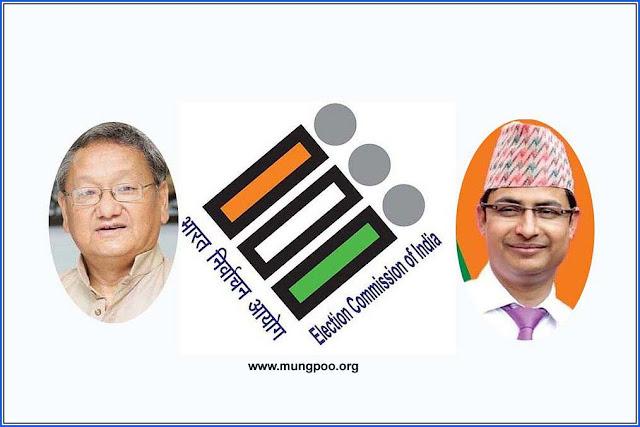 Amarsingh Rai TMC Vs Raju Bista BJP in Darjeeling
