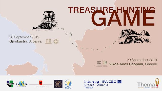 Γιάννενα: «Κυνήγι Θησαυρού» στην περιοχή του Γεωπάρκου Βίκου-Αώου