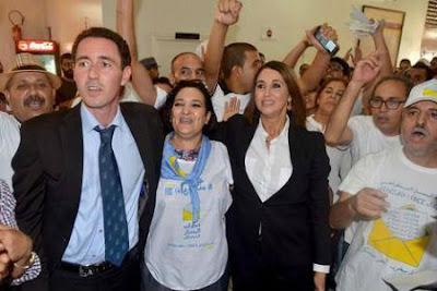 """La FGD demande l'ouverture d'une enquête sur le Programme """"Rabat Ville Lumière"""""""