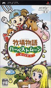 Bokujou Monogatari - Harvest Moon Boy & Girl - PSP - ISO Download