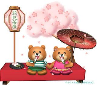 花見茶屋でお花見する可愛いクマのカップル