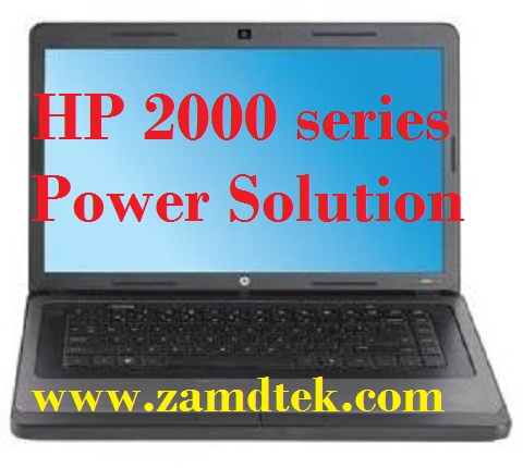 HP 2000, 2xxx series Power solution