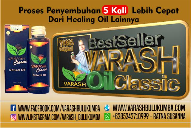 Banner Varash oil Classic