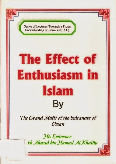 Bint Ibadh: The Effect of Enthusiasm in Islam