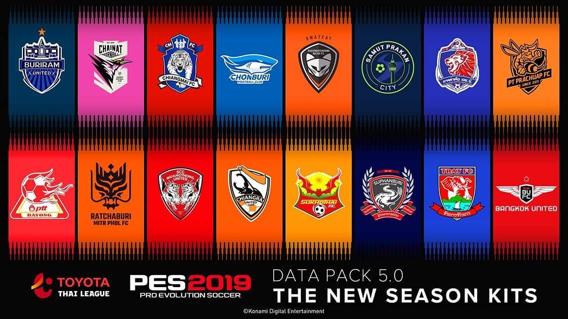 PES 2019 Official Datapack 6 00 [ STEAM / NON-STEAM