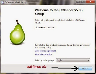 How to run PC / laptop faster in Hindi