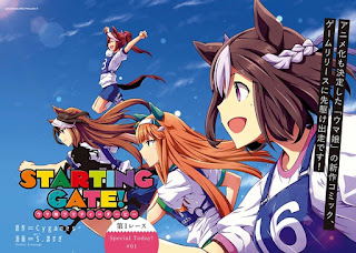 Uma Musume: Pretty Derby • Subtitle Indonesia